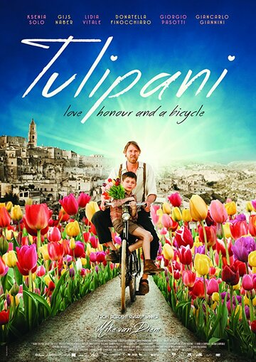 Тюльпаны: Любовь, честь и велосипед (2017)