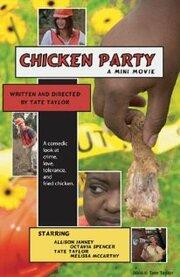 Цыплячья вечеринка (2003)