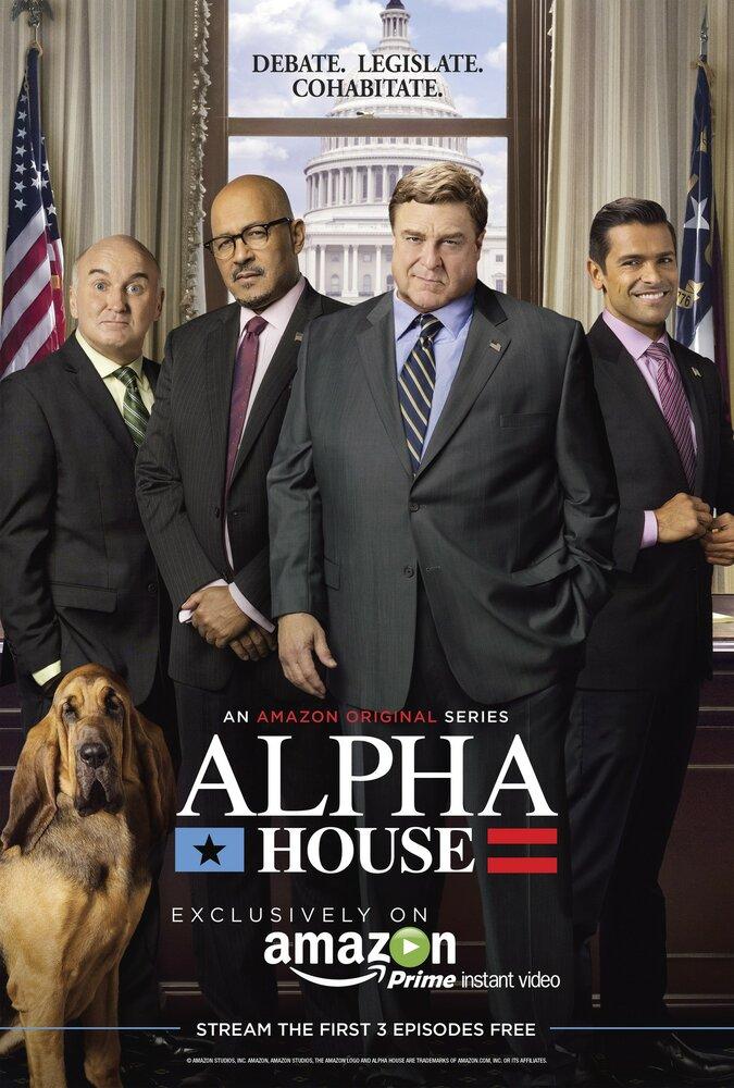 Альфа-дом 1-2 сезон 1-10 серия HamsterStudio | Alpha House