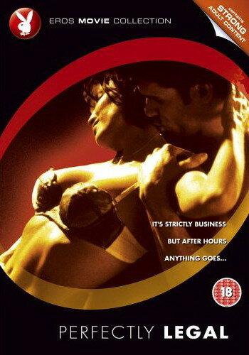 Совершенство (2002)