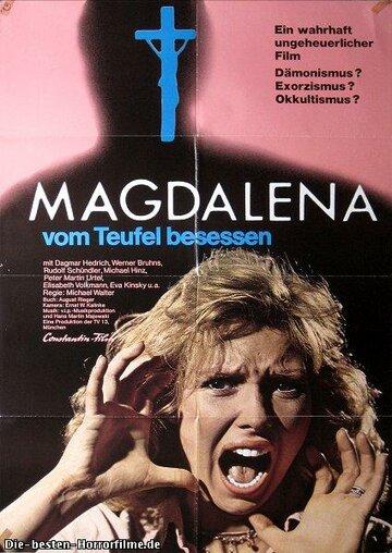 Магдалена, одержимая Дьяволом (1974)
