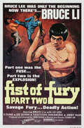 Кулак ярости 2 / Fist of fury 2 / Jing wu men xu ji (1977)
