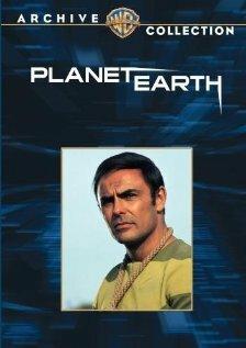 Планета Земля (1974)