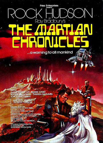 Постер к сериалу Марсианские хроники (1980)