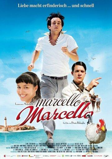 Марчелло, Марчелло (2008)