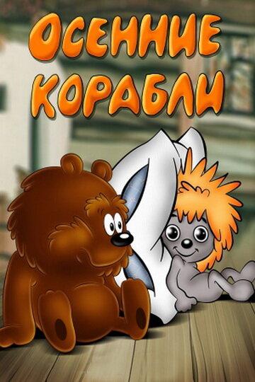 KP ID КиноПоиск 258637