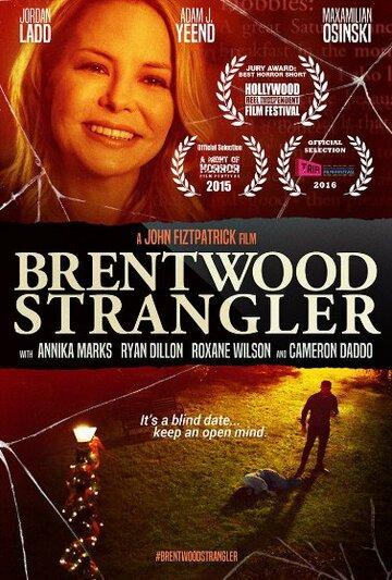 Душитель из Брентвуда (2015) полный фильм