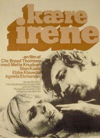 Дорогая Ирэн (1971)