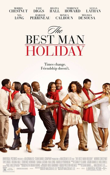 ����� 2 (The Best Man Holiday)