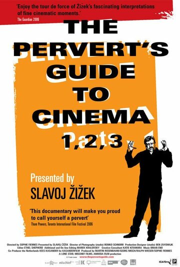 ������� ���������� (The Pervert's Guide to Cinema)