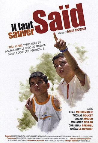 Надо спасти Саида (2008)