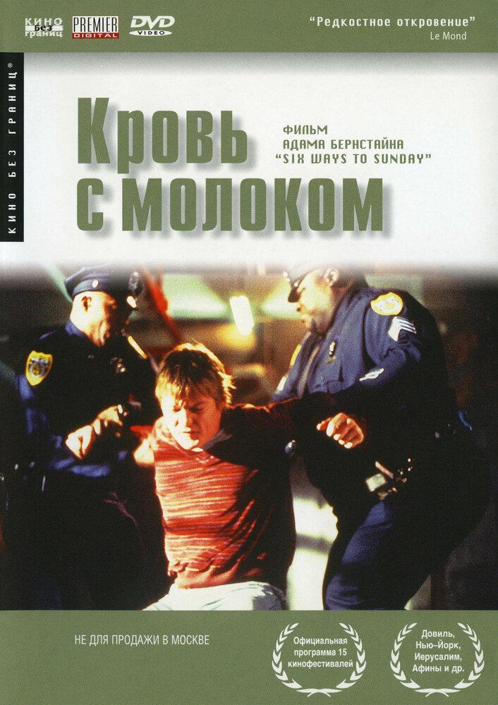KP ID КиноПоиск 9424
