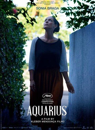 Водолей (2016) - фильм драма смотреть онлайн в хорошем качестве
