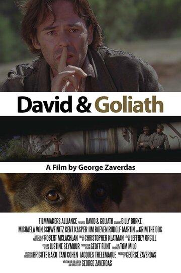 Давид и Голиаф (2010) полный фильм онлайн