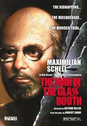 Фильм Человек в стеклянной будке