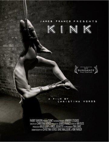 Фильм Kink.com