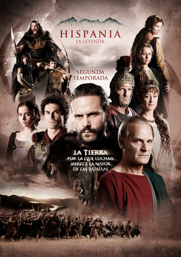 Римская Испания, легенда (2010)