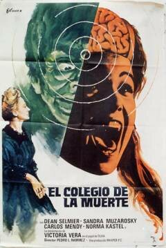 Школа смерти (1975)