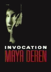 Вызов: Майа Дерен (1987)