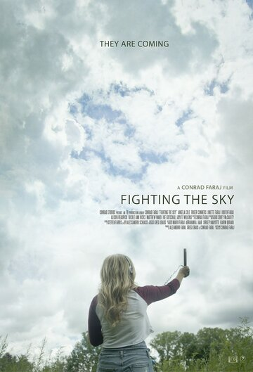 Сражаясь с небесами