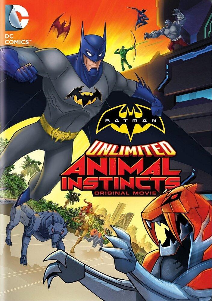 Безграничный Бэтмен: Животные инстинкты (видео)