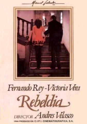 Бунт (1978)
