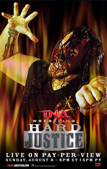 TNA Хардкорное правосудие