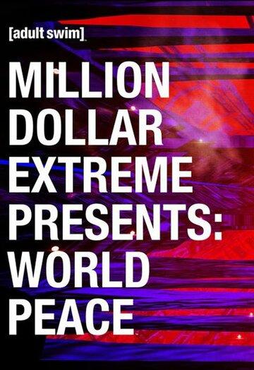 (Million Dollar Extreme Presents: World Peace)
