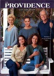 Провиденс (1999)