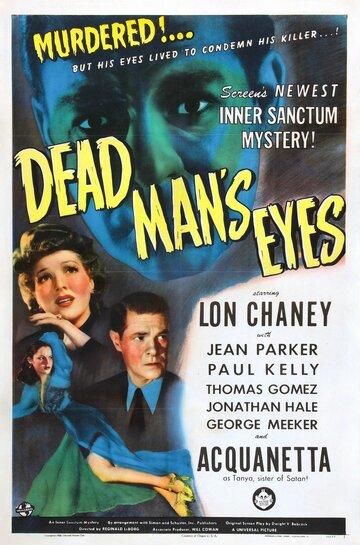 Глаза мертвеца (1944)