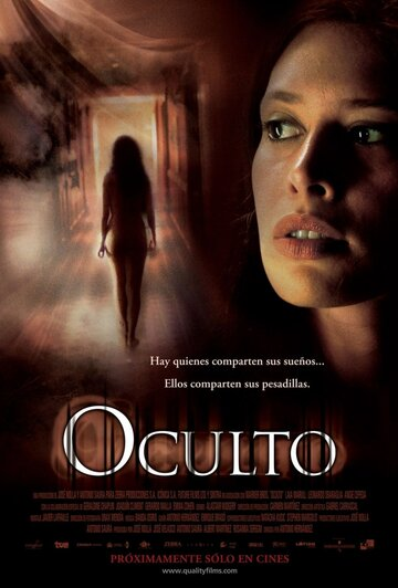 Потаенное (2005) — отзывы и рейтинг фильма