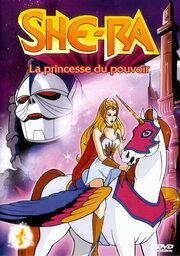 Непобедимая принцесса Ши-Ра (1985)