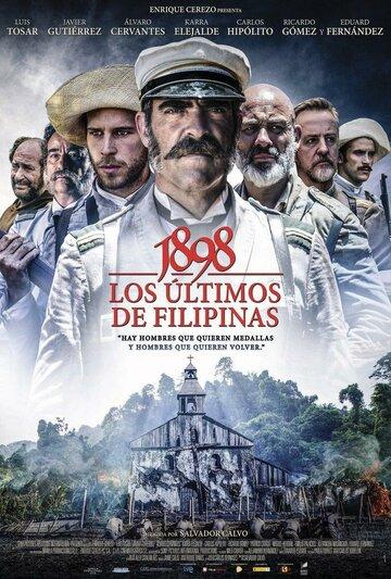 1898. Последние на Филиппинах 2016
