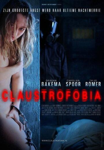 Клаустрофобия полный фильм смотреть онлайн