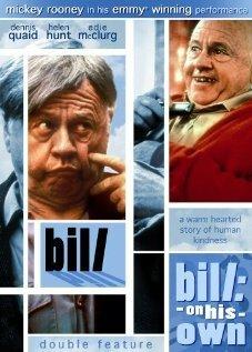 Билл (1981)