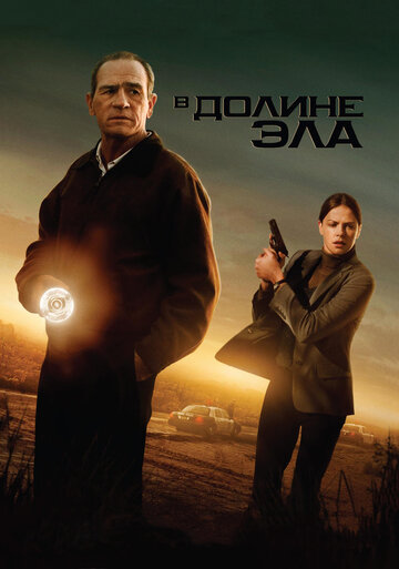 Кино Хроники Горизонта