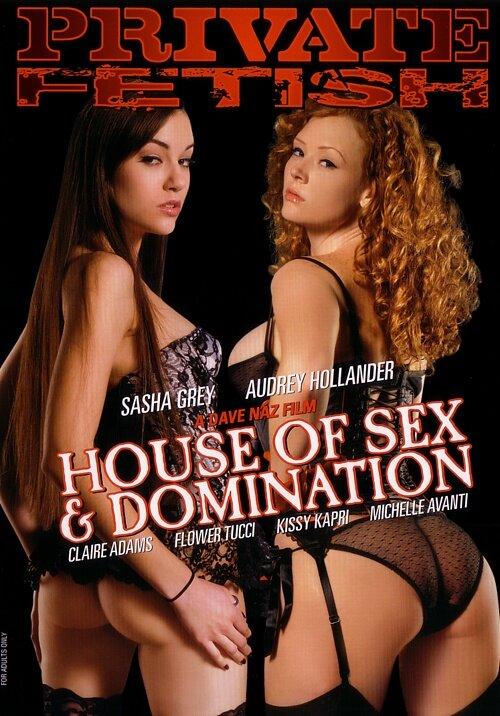 Дом секса доминирование