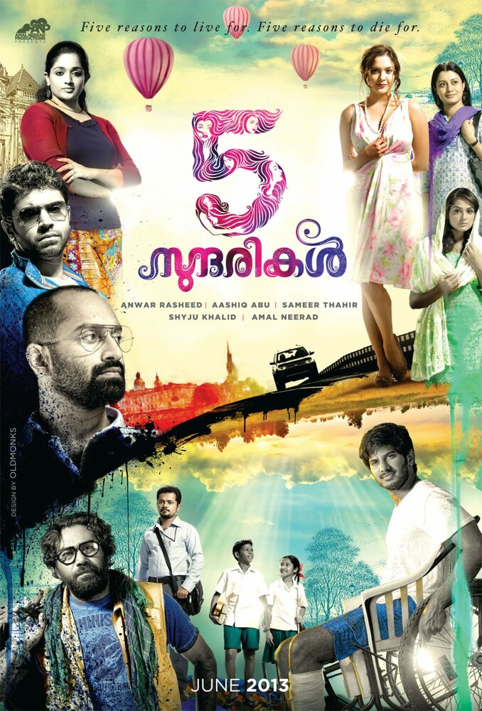 Indian Rupee (2011) – Malayalam Movie Watch Online