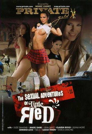 смотреть фильмы онлайн для взлосрых бесплатно 21 красная шапочка полнометражный