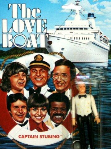 Корабль влюблённых (1990)