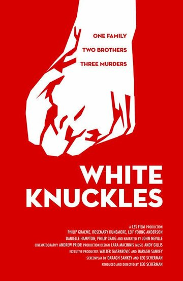 (White Knuckles)