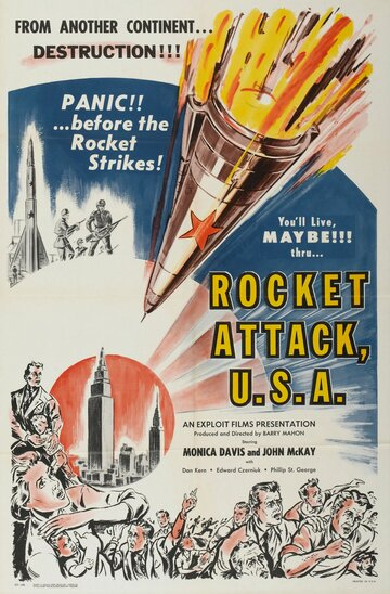 Ракетная атака на США