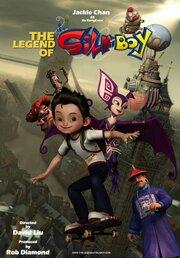 Легенда о Силкбое (2010)