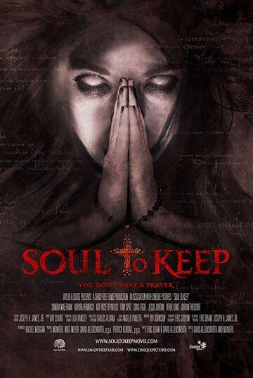 До последней души / Soul to Keep. 2018г.