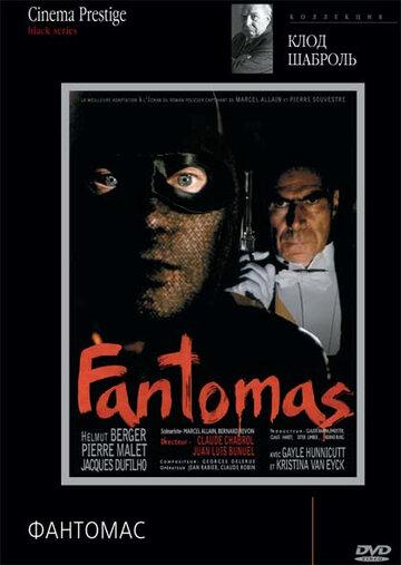 Фантомас (1979) полный фильм