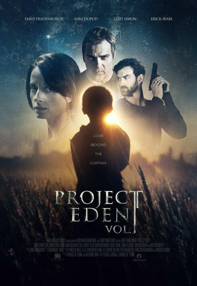 Проект Эдем, часть 1