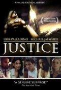 Справедливость (2003) смотреть онлайн фильм в хорошем качестве 1080p
