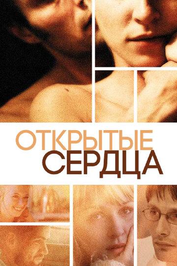 Кино Мыслить как преступник: Поведение подозреваемого