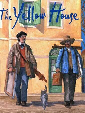 Жёлтый дом (2007)