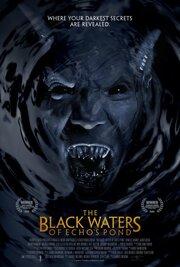 Смотреть онлайн Черные воды Эха